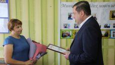 Алексей Островский поздравил работниц тёмкинской соцслужбы с профессиональным праздником