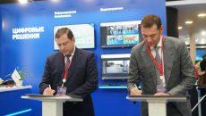 Смоленская область будет сотрудничать с самой большой сетью общедоступного Wi-Fi в стране