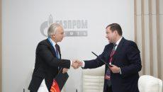 Алексей Островский подвел итоги первого дня работы экономического форума