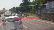 В Смоленске скутер врезался в «Мерседес» на шоссе