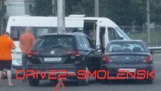 В Смоленске иномарки попали в «нелепое» ДТП на вокзале