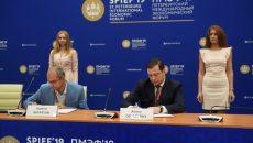 Около 200 миллионов рублей направят на расширение предприятия «Агросервис» под Смоленском