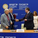 https://smolensk-i.ru/business/aleksey-ostrovskiy-podpisal-soglashenie-o-rasshirenii-krolikovodcheskoy-fermyi-krol-i-k_288016