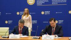 Алексей Островский подписал соглашение о модернизации электросетевого комплекса Смоленской области