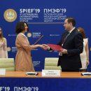 https://smolensk-i.ru/business/smolenskaya-oblast-rasshirit-sotrudnichestvo-s-kompaniey-yandeks_288021