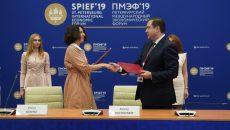 Смоленская область расширит сотрудничество с компанией «Яндекс»