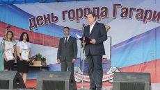 Алексей Островский анонсировал реконструкцию очистных сооружений в Гагарине