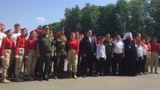 Алексей Островский принял участие в патриотическом мероприятии в День России