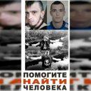 https://smolensk-i.ru/society/v-smolenske-zavershilis-poiski-propavshego-neformala_289288
