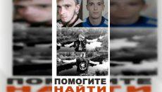 В Смоленске завершились поиски пропавшего неформала