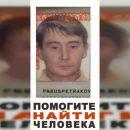 https://smolensk-i.ru/society/pod-smolenskom-v-derevne-propal-52-letniy-vladimir-petrakov_289304