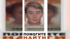 Под Смоленском в деревне пропал 52-летний Владимир Петраков