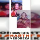 https://smolensk-i.ru/society/v-smolenske-propala-88-letnyaya-pensionerka-2_288648
