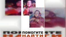 В Смоленске завершены поиски пропавшей пенсионерки