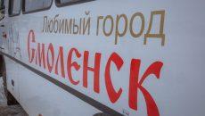 В Смоленске автобус №22 изменит маршрут движения