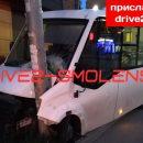 https://smolensk-i.ru/auto/stali-izvestnyi-podrobnosti-strashnogo-dtp-s-marshrutkoy-v-smolenske_291001