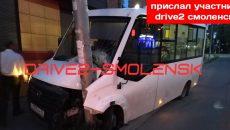 Стали известны подробности страшного ДТП с маршруткой в Смоленске