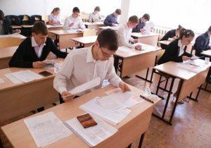 Департамент образования назвал топ-3 смоленских школ по результатам ЕГЭ
