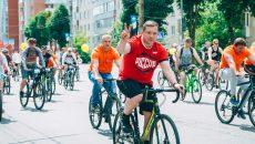 В Смоленске прошел летний велопарад