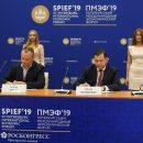 https://smolensk-i.ru/business/v-smolenskoy-oblasti-moderniziruyut-zavod-po-proizvodstvu-produktov-pitaniya_288074
