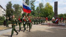 В Смоленске состоялась Всероссийская военно-патриотическая акция «Горсть Памяти»