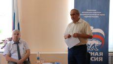Сергей Неверов встретился с депутатами поселений Тёмкинского района