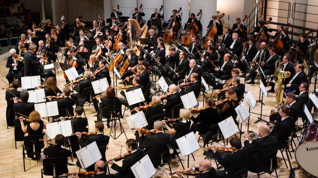 оркестр (фото meloman.ru)
