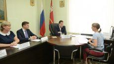 Алексей Островский окажет содействие многодетной семье в получении земельного участка и трудоустройстве