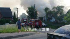 Под Смоленском пожар, после которого погиб сотрудник МЧС, сняли на видео