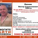 https://smolensk-i.ru/society/v-smolenskoy-oblasti-zavershenyi-poiski-propavshego-18-maya-muzhchinyi_287771