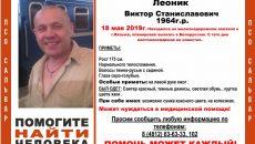 В Смоленской области завершены поиски пропавшего 18 мая мужчины