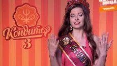 Смолянка победила в телешоу и стала лучшим народным кондитером центральной России