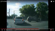 Жёсткое ДТП в Смоленске сняли на видео