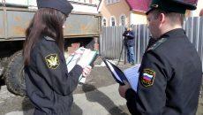 В Смоленске у должника по кредиту забрали машину