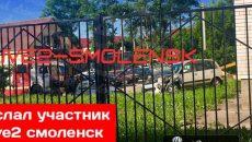 В Смоленске малолитражка врезалась в девятиэтажку и загорелась