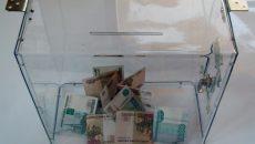 Под Смоленском из магазина украли ящик с пожертвованиями