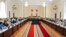 В Смоленске обсудили реализацию 9 национальных проектов