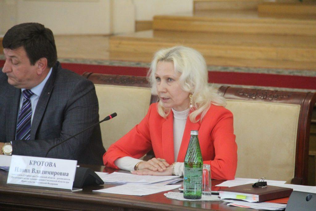 8.07.2019 - визит группы контроля президиума генсовета ЕР за исполнением нацпроектов, Кротова_11