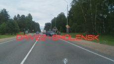 В Смоленске ДТП в Красном Бору перекрыло половину Витебского шоссе