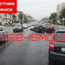 https://smolensk-i.ru/auto/v-smolenske-troynoe-dtp-zatrudnilo-dvizhenie-na-odnoy-iz-tsentralnyih-ulits_293303