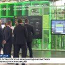 https://smolensk-i.ru/business/vladimir-putin-oznakomilsya-so-smolenskim-dispetcherom_292127
