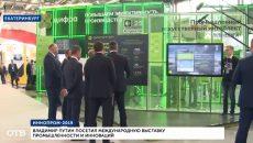 Владимир Путин ознакомился со смоленским «Диспетчером»