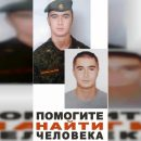 https://smolensk-i.ru/society/v-smolenske-zavershilis-poiski-20-letnego-ramilya-gazieva_293382