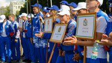 В Смоленске открыли XIII Туристский слёт учащихся Союзного государства