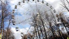 Стало известно, каким будет новое «Колесо обозрения» в Смоленске