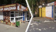 В Смоленске на улице Октябрьской революции снесли 11 ларьков