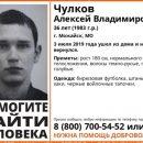 https://smolensk-i.ru/society/pod-smolenskom-ishhut-muzhchinu-iz-podmoskovya_291697