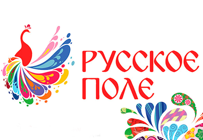 Делегация Марий Эл будет участником фестиваля славянского искусства