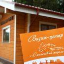 https://smolensk-i.ru/culture/v-smolenske-informtsentr-dlya-turistov-pereshyol-na-novyiy-grafik-rabotyi_292133