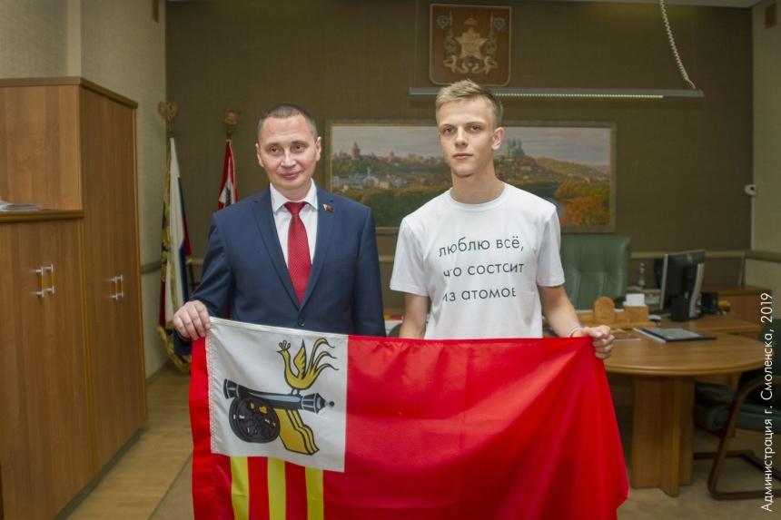 Андрей Борисов, Максим Колюшенков, флаг Смоленска